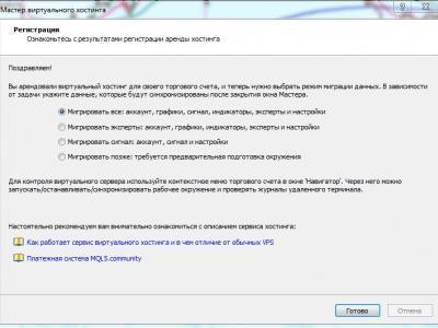 Виртуальный хостинг для форекс форекс каналы дончиана