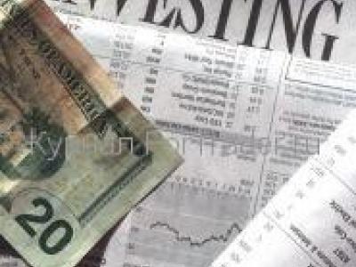 Какой минимальный депозит нужен для торговли на форекс отзывы об бинарных опционов