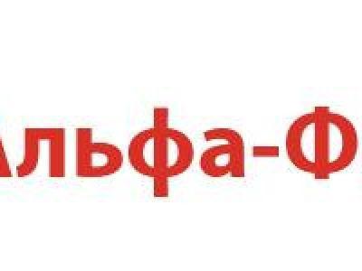 Akmaf форекс задать вопрос on-line индикатор форекс shanell zz