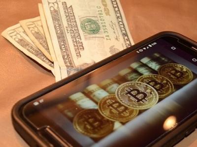 за bitcoin год курс-3