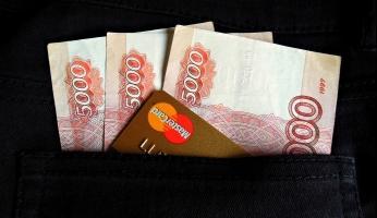 Биткоин Курс К Рублю На Сегодня