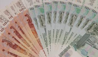 Рубль спешит отыграть санкционный позитив. Курс доллара США к рублю на завтра 67,7519
