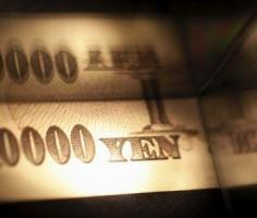 Yen little changed after BOJ keeps monetary policies unchanged as expected