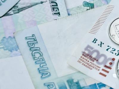 Какой курс доллара будет в 2020 году в россии в январе