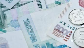 кредит на погашение кредита в сбербанке