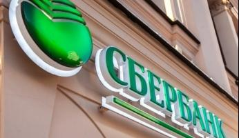 In the coming months, the shares of Sberbank does not expect anything good