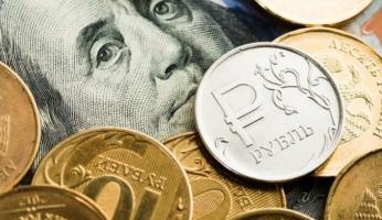 The official dollar and euro to ruble exchange rate on April 7, 2020