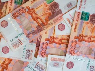 форекс курс доллар к рублю онлайн