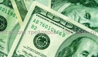 Лучшая валюта для форекс forex pk currency rates