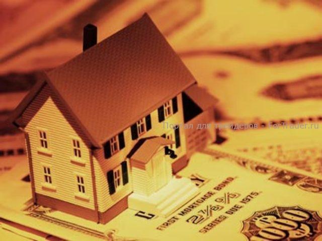 ипотека недвижимого имущества - фото 11