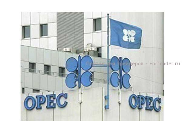 Организация стран-экспортеров нефти (ОПЕК)