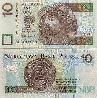 Польский злотый