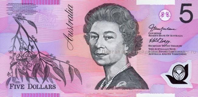 Австралийский доллар (AUD) 5