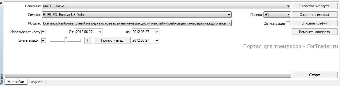 платформа jforex русском