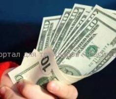 Личные доходы (Personal income)