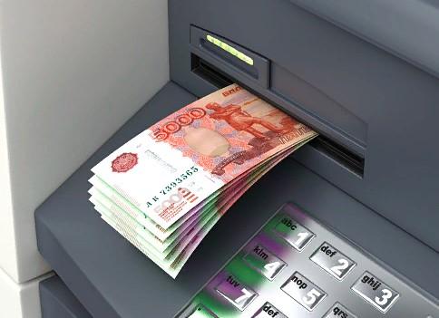 Купить евро по курсу Центробанка