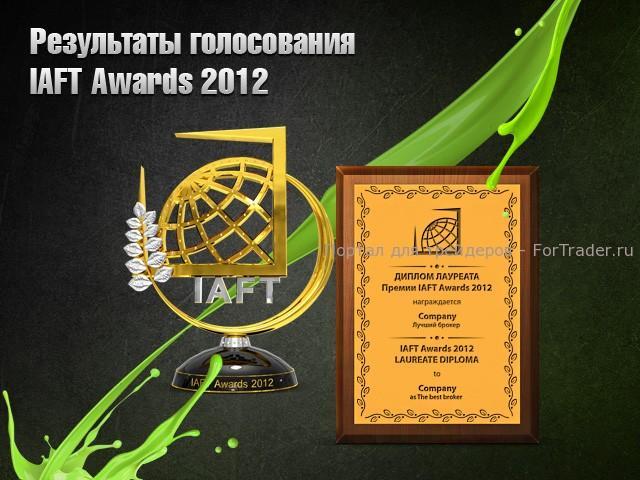 IAFT Awards 2012