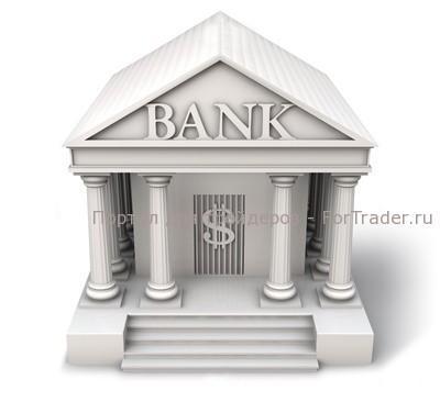 Цели, задачи и функции центральных банков