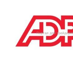 Изменение числа занятых от ADP (ADP Nonfarm Employment Change)