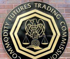 CFTC: комиссия по регулированию рынка товарных фьючерсов США