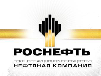«Роснефть» просит 1,5 трлн. Рублей у ФНБ: переживать не о чем!