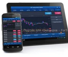 trading-station-mobile-overview