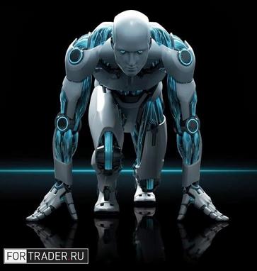Работаюшщий форекс робот лучшие форекс трейдеры россии