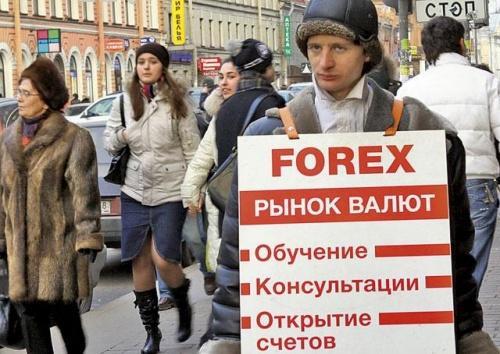 Форекс обучение халява инстафорекс торговля на форекс