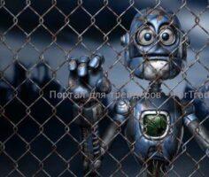 robot forex4