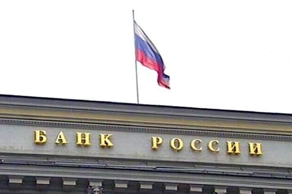 Банк кредит москва проблемы с цб