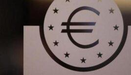 Европейский центральный банк (ЕЦБ)