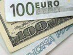 Спекулянты, доллар/рубль, форекс