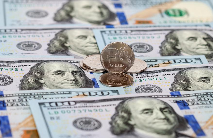 Курс Доллара в Нижнем   InCred