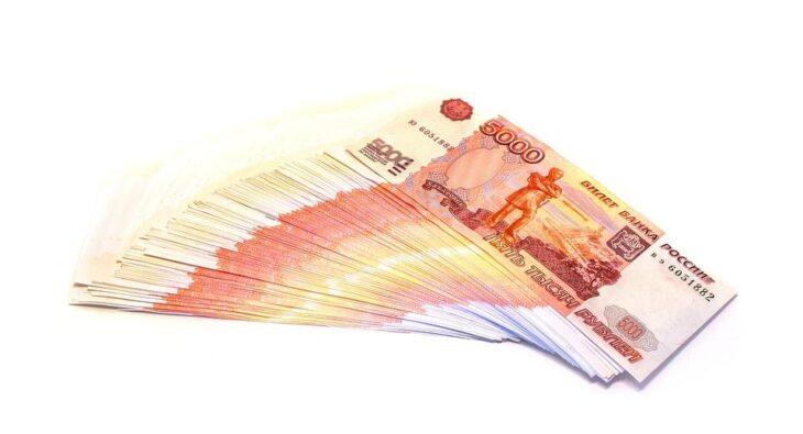 Курс рубля, прогноз