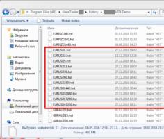Рис. 6. Удаление файла с архивом котировок.