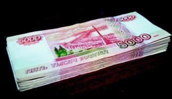 Прогноз курса рубля на 2017 год