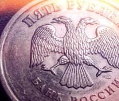 Курс рубля прогноз