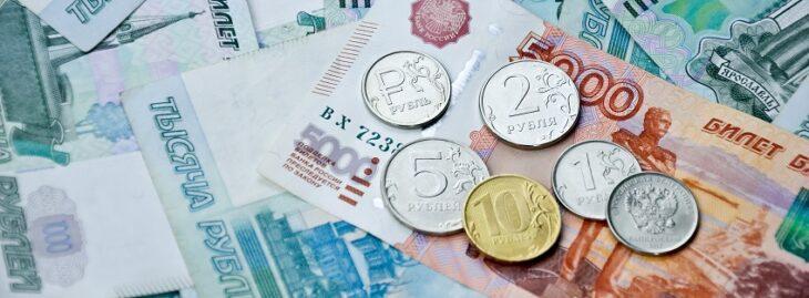 Налог на банковские вклады 2021