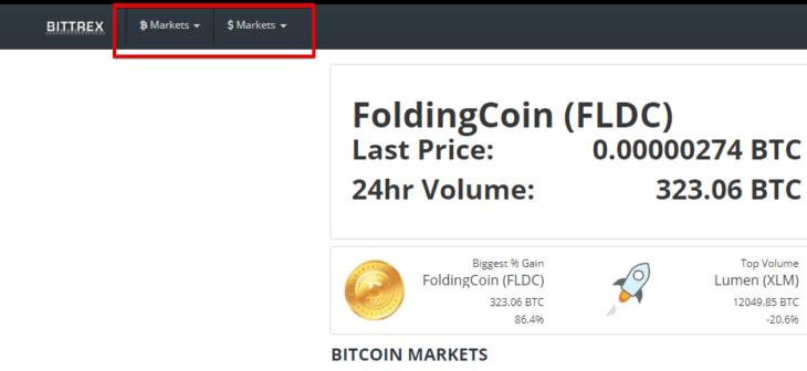 Как торговать на криптовалютной бирже Bittrex. Рынки