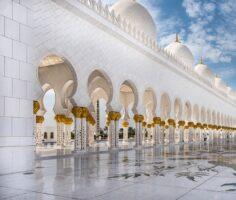 Биткоин и ислам