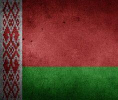 Форекс в Беларуси