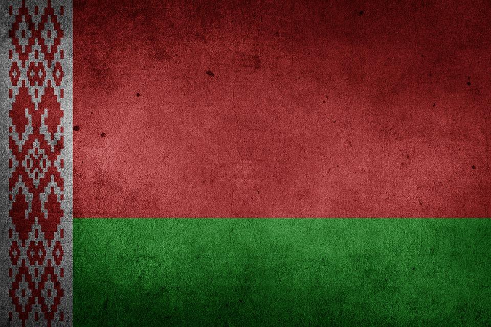 Форекс брокеры белоруссии безиндикаторные форекс стратегии лучшие