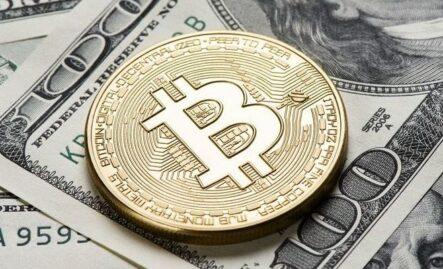 Криптовалюты прогноз