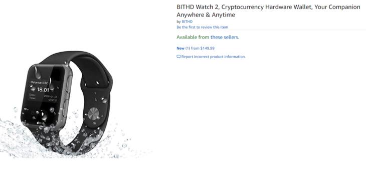 Аппаратный кошелек для криптовалют в виде наручных часов на Amazon.com