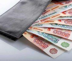 Курс рубля к доллару и евро