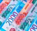 Рубль денежная единица РФ