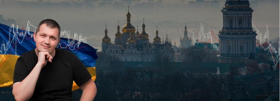 Артем Яськив. Семинар в Киеве