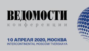 Финтех 2020