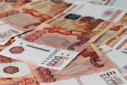 Курс рубля сегодня