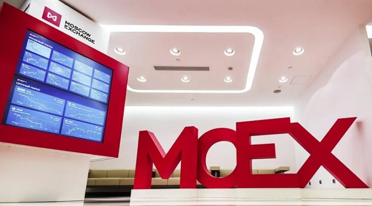 Индекс Мосбиржи Moex